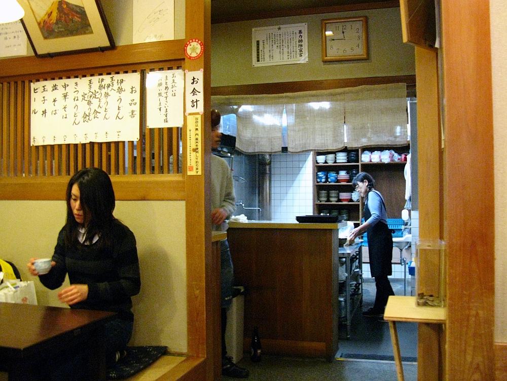 2013_11_29 伊勢神宮:岡田屋- (15)