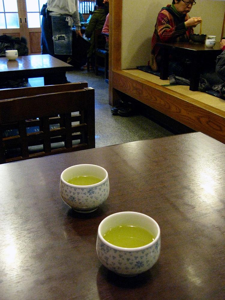 2013_11_29 伊勢神宮:岡田屋- (11)