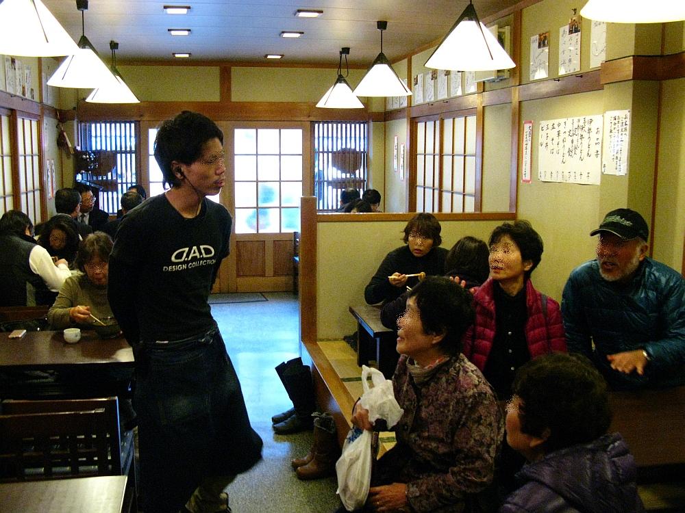 2013_11_29 伊勢神宮:岡田屋- (18)