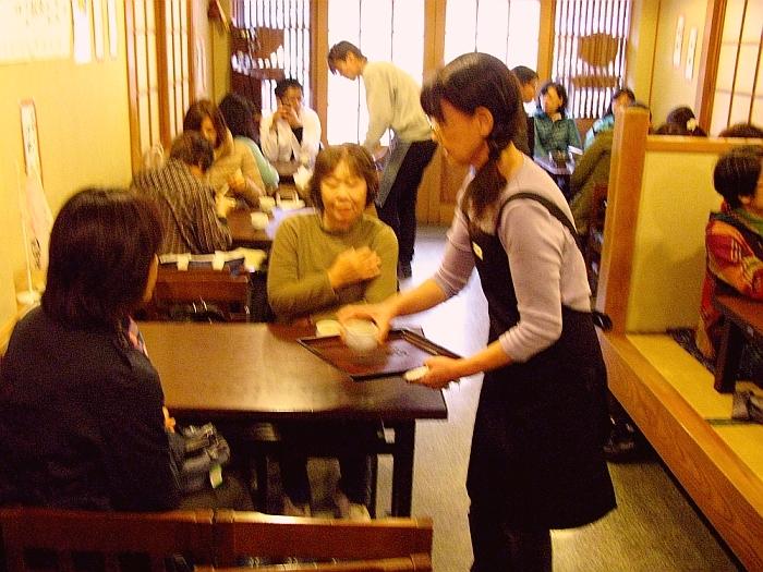2013_11_29 伊勢神宮:岡田屋- (16)