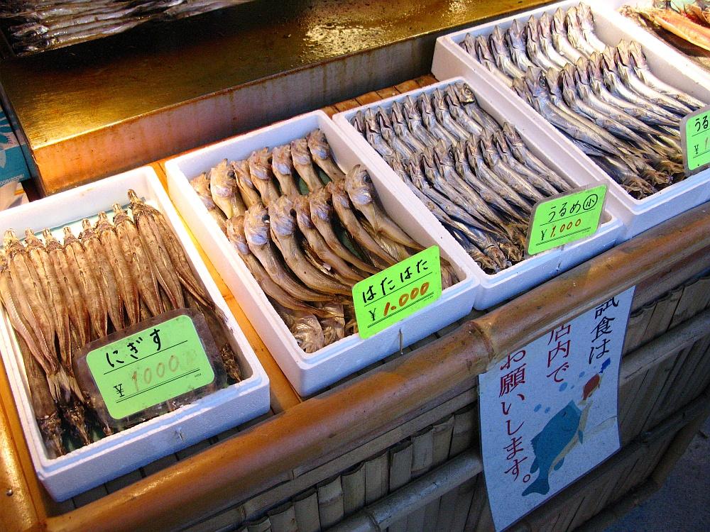 2013_11_29 伊勢神宮:ひもの塾 (7)