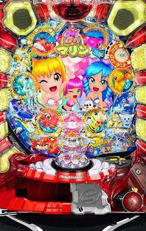 GO!GO!マリン-ミラクル★バケーション