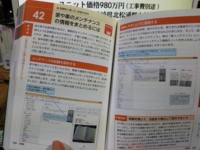 20150115_213835.jpg