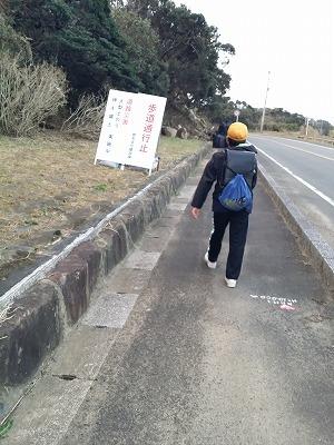 20150120_072749.jpg