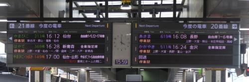 東京旅行2015春-200