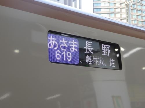 東京旅行2015春-204