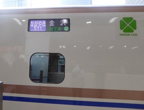 東京旅行2015春-209
