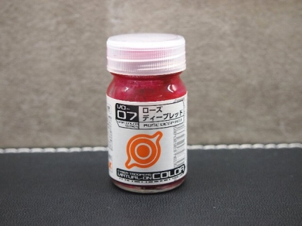 P8084625.jpg