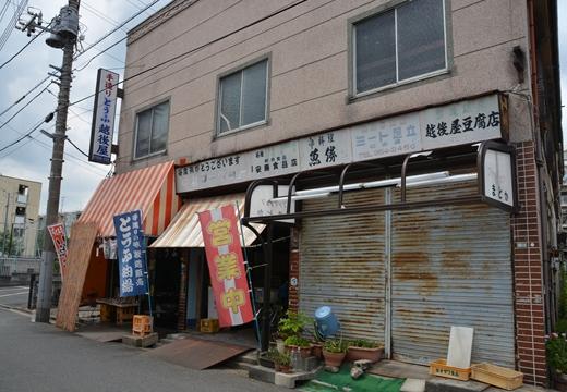 江北・松原団地 (34)_R