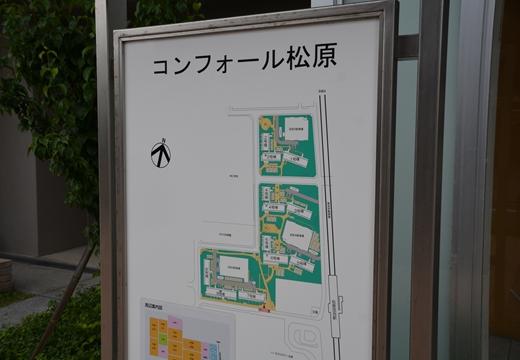 江北・松原団地 (163)_R