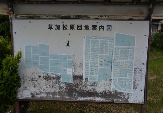 江北・松原団地 (269)_R