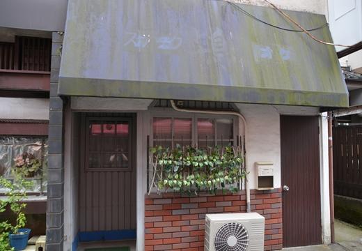 江北・松原団地 (328)_R