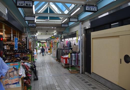 大倉山・綱町 (560)_R