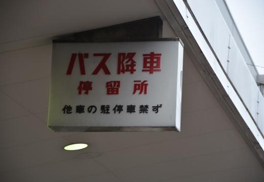 大倉山・綱町 (677)_R