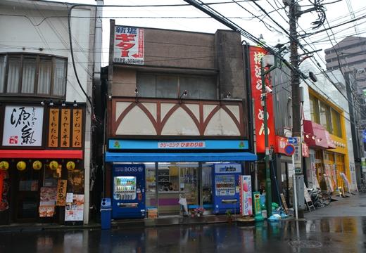 大倉山・綱町 (679)_R