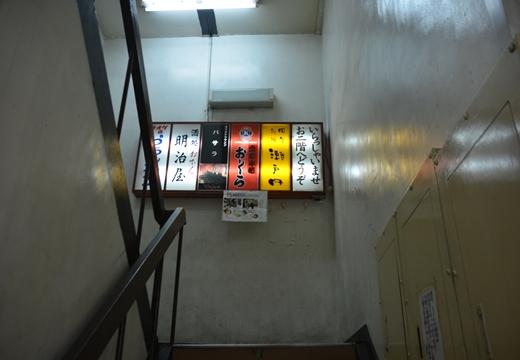 大倉山・綱町 (708)_R