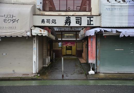 大倉山・綱町 (780)_R
