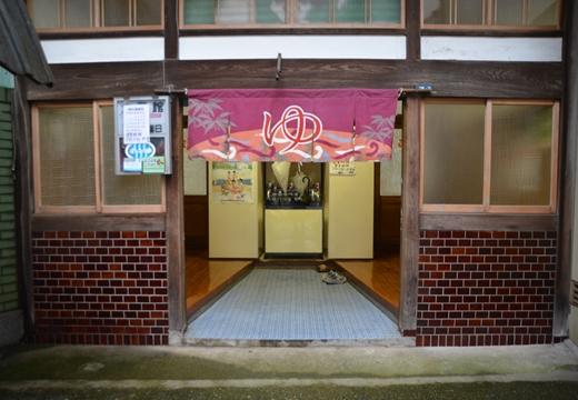 大倉山・綱町 (787)_R