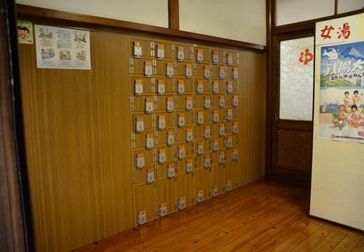 大倉山・綱町 (794)_R