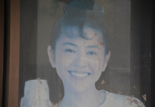 木更津201507 (68)_R