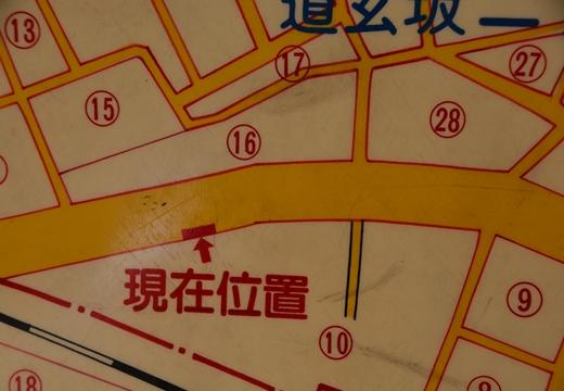 渋谷・三軒茶屋 (89)_R