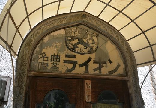 渋谷・三軒茶屋 (134)_R