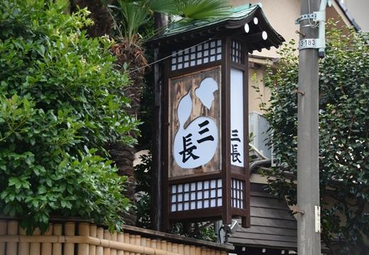 渋谷・三軒茶屋 (172)_R