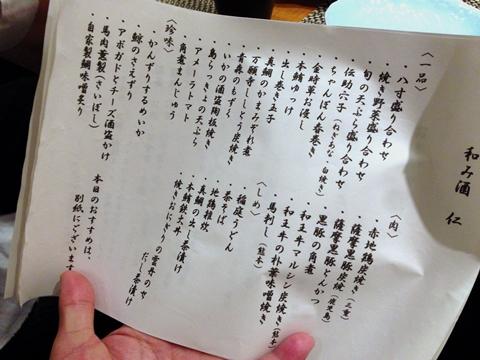 IMG_0045.jpg