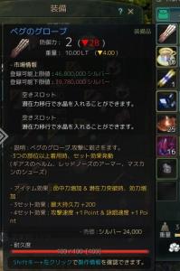 2015072402.jpg
