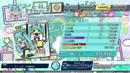 150814_2148_MS_HQ_P_S.jpg