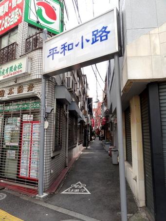 東小路飲食店街07