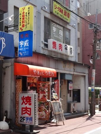 大井町駅周辺05