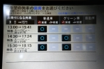 DSC_2853-2015-8-11-3007M.jpg