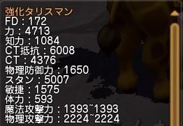 000012.jpg