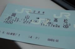 DSC_9770.jpg