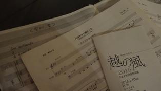 楽譜とプログラム