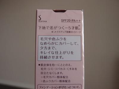 s-P8081543.jpg