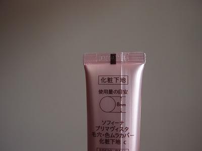s-P8081546.jpg