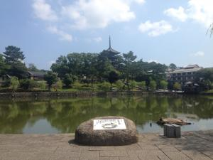 sarusawa0809_convert_20150809111246.jpg