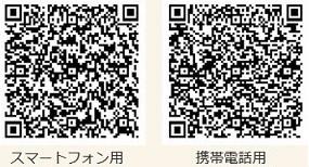 プレミアム振興券アンケートQR