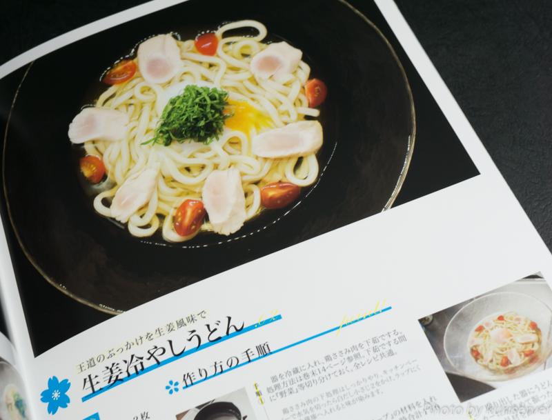800-6.jpg