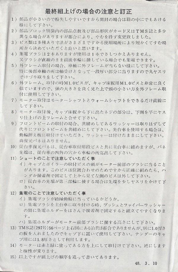 a6_sango-ai_dachs1_73w_abe_re.jpg