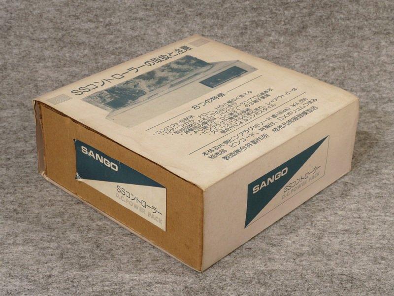 a8_ssc-box_trimP1090411re.jpg
