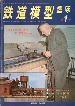kigei_ds-cover_73-01_a3.jpg