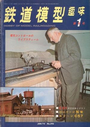 kigei_ds-cover_73-01_a3.jpg