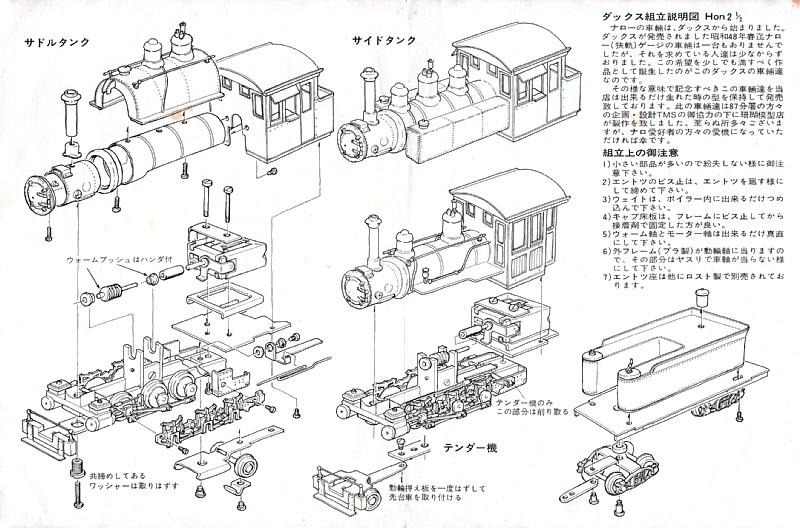 sango-ai_dachs1-73abe_re_a8.jpg