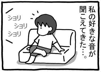 154a.jpg