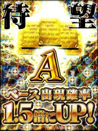2013-11-28-15-03-36-320x429.jpg