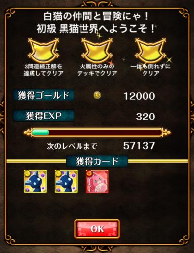 6_20150210180808cc6.png