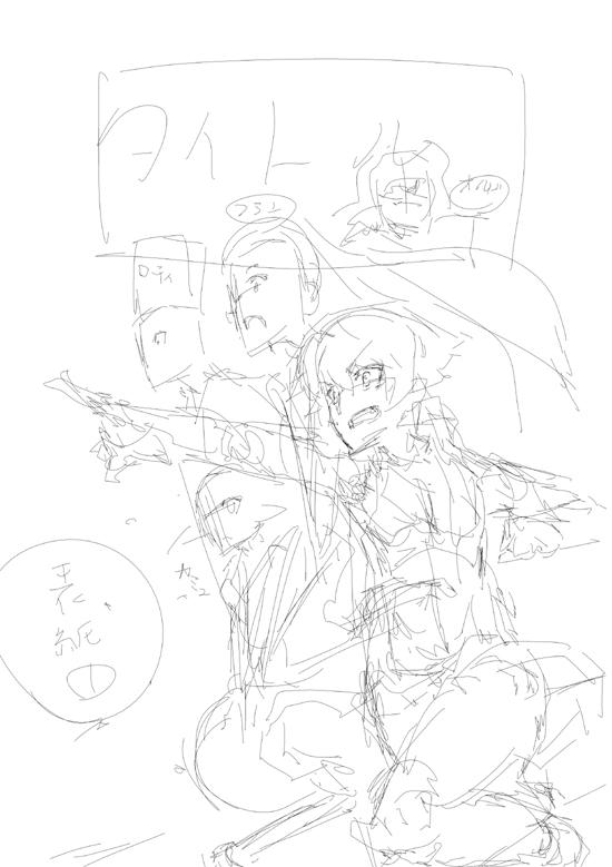 2巻表紙関係案01